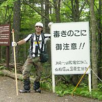profile_20090711.jpg